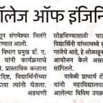 Lokmat 24th Sep 2019