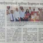 Lokmat 4th Aug 2019